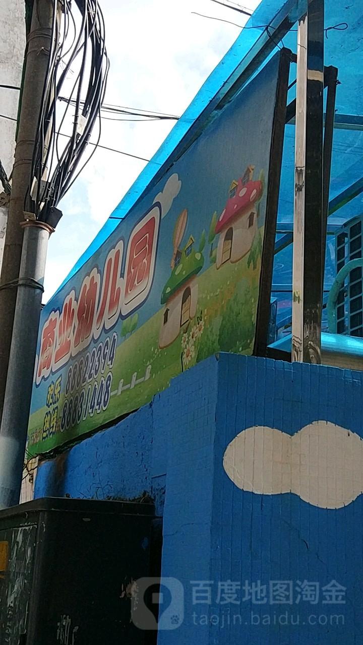 中山市商业幼儿园