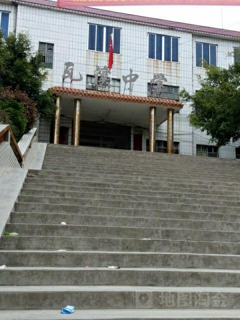 瓦溪镇政府附近