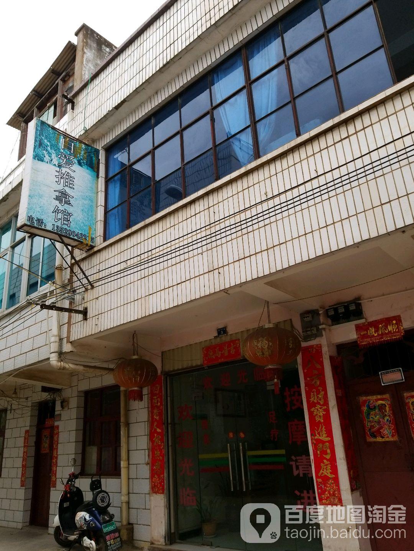 陵城区第四中学图片