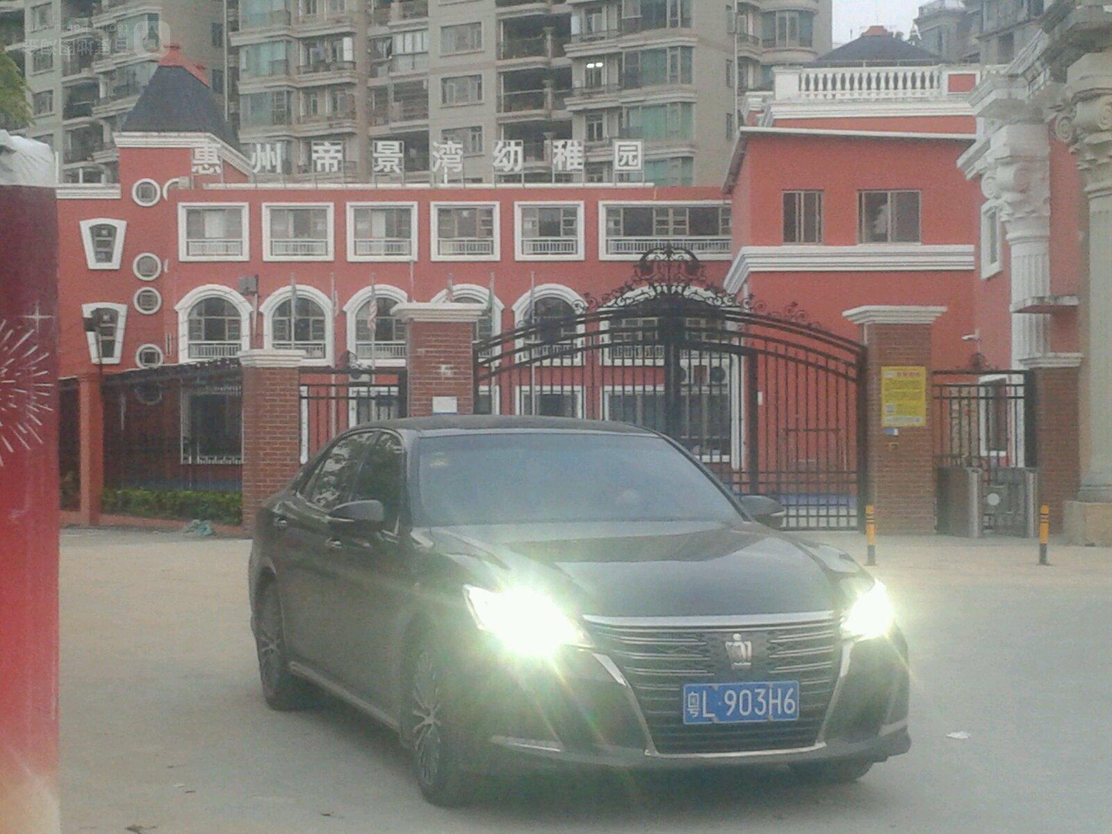 惠州帝景湾国际幼儿园